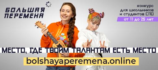 твори_1248х672_new